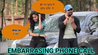 Embarrassing PHONE Call In Public  PRANK || DOUBLE MEANING