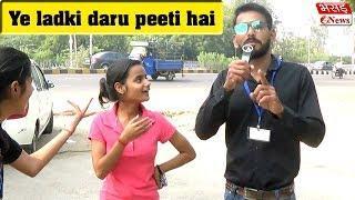 Fake Reporter Prank | Bhasad News | Pranks In India