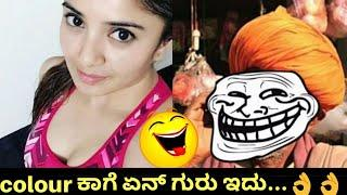 Prank call by RJ SUNIL colour kaage prank calls super comedy show in Galli Gossip